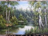 Пейзаж. . Олія,полотно 40х60 см підпис автора. photo 7