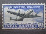 Индия 1948 *, фото №2