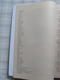 Золотая Орда. Е. А. Карлов. Тираж 100 штук., фото №7