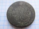 2 копейки 1757 г-Перечекан с Крестовика. photo 8