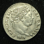 Великобритания 1 пенни 1818 маунди Unc серебро