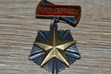 Орден мать-героиня№165764 photo 4