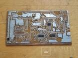 Плата для металлодетектора Соха-3ТD-M