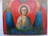 Икона Богородицы Знамение, фото №5