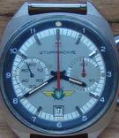 Часы полет штурманские хронограф ссср photo 3