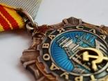 Орден Трудовой Славы 2 ст. № 39972 photo 4