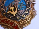 Орден Трудовой Славы 2 ст. № 39972 photo 5