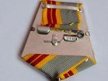Орден Трудовой Славы 2 ст. № 39972 photo 8