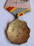Орден Трудовой Славы 2 ст. № 39972 photo 9