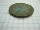 2 пара 3 копеек 1774 photo 5