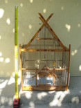 Клетка для птиц. photo 1