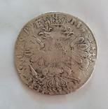 Рубль 1705 года (перечекан) photo 5