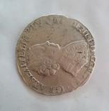 Рубль 1705 года (перечекан) photo 6