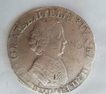 Рубль 1705 года (перечекан) photo 1