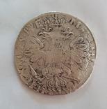 Рубль 1705 года (перечекан) photo 9