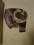 1930 Керамічний Пам'яток Київського Дитинця 300 наклад