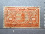 Куба 1899 -1902 Special Delivery, фото №2