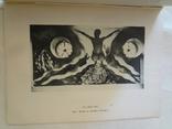 1928 Кубизм художника троцкиста Берлин частично на русском языке