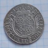 15 крейцеров 1690 г. фото 3