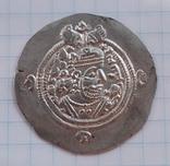 Сасаниды. Хосров II, драхма фото 2