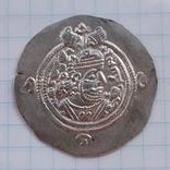 Сасаниды. Хосров II, драхма фото 3