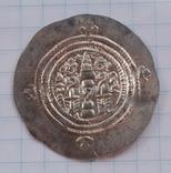 Сасаниды. Хосров II, драхма фото 4