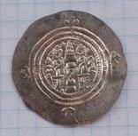 Сасаниды. Хосров II, драхма фото 5