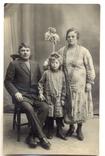 Николаев фото Кримера  непманы, фото №2