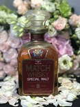 Match whisky 8 special malt 70s