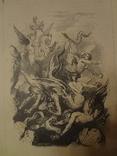 1892 Рыцарский Роман с гравюрами лучших художников