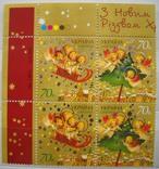 Украина 2007 г  С Рождеством!, фото №2