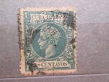 Испанская Куба 1898 гаш
