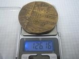 Медаль 1934-1984 50 лет Челюскинской эпопее. Челюскин. Томпак. 60мм, фото №4