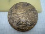 Медаль 1934-1984 50 лет Челюскинской эпопее. Челюскин. Томпак. 60мм, фото №7