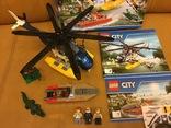 ЛЕГО Сити 60067 Погоня на полицейском вертолёте
