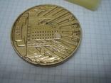 Медаль 1943 В честь основания УИР. 1983. Космос. ракета. Училище инструментальной разведки, фото №4