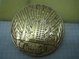 Медаль 1943 В честь основания УИР. 1983. Космос. ракета. Училище инструментальной разведки, фото №5