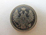20коп. 1852р. СПБ НІ photo 2
