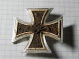 Железный крест 1-го класса 1939 г photo 4