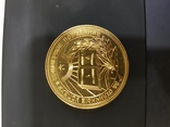 Золотая школьная медаль РСФСР (золото)