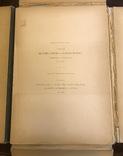 Собрание Византийских, Грузинских и Древнерусских орнаментов. 1900г. фото 2