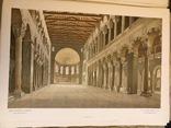 Собрание Византийских, Грузинских и Древнерусских орнаментов. 1900г. фото 6