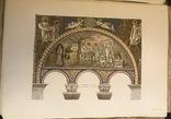 Собрание Византийских, Грузинских и Древнерусских орнаментов. 1900г. фото 7