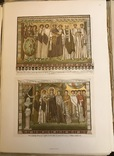 Собрание Византийских, Грузинских и Древнерусских орнаментов. 1900г. фото 8