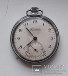 Часы Кристалл, фото №2