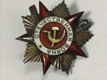 Орден Отечественной Войны (боевая) 1 Степень