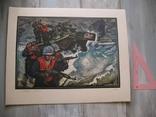 Линогравюра. Морская пехота. Автор Токарев Тираж 500 экз. 1980.