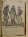 Крымская Война 1853-1856 Юбилейное Военное Издание
