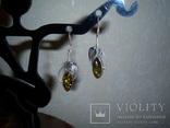 Серебреные серги с янтарем