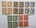 Серия марок УНР photo 1